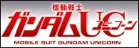 Gundam Unicon