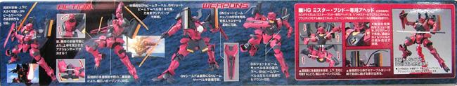 Item Name: HG Gundam 00-27 GNX-704Tiac Mr. Bushido's Ahead