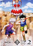 HunterXHunterOVA-GreedIsland-Vol2